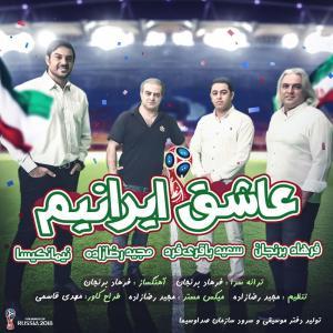 Various Artists – Asheghe Iranim