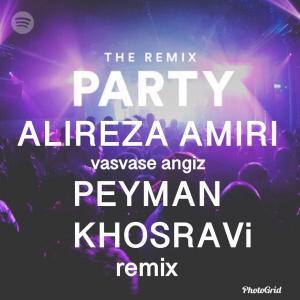 Alireza Amiri – Vasvase Angiz (Remix)