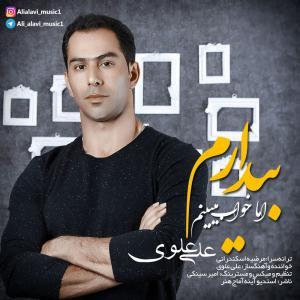 Ali Alavi – Bidaram Ama Khab Mibinam