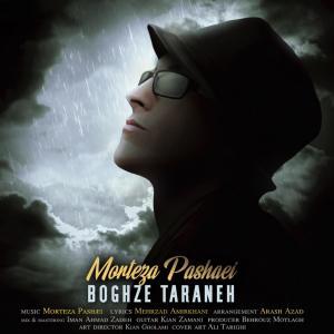 Morteza Pashaei – Boghze Taraneh