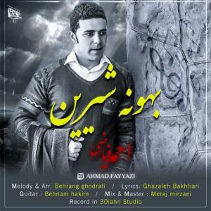 Ahmad Fayyazi – Bahooneh Shirin