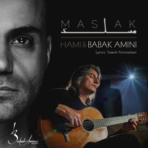 Hamid Hami & Babak Amini – Maslak