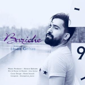 Ehsan Golian – Baziche
