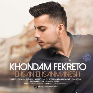 Ehsan Ehsanmanesh – Khondam Fekreto