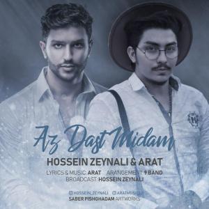 Hossein Zeynali & Arat – Az Dast Midam