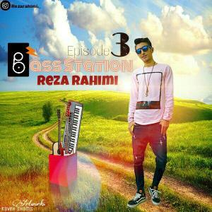 Reza Rahimi – Bass Station 3