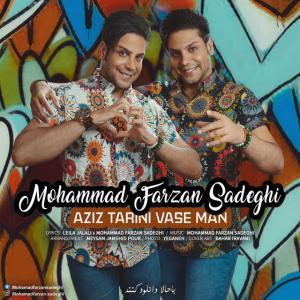 Mohammad Farzan Sadeghi – Aziz Tarini Vase Man