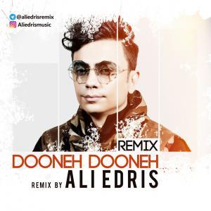 Ali Edris – Dooneh Dooneh