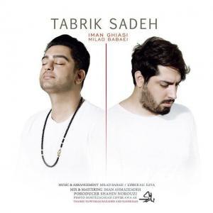 Milad Babaei – Tabrike Sade (Ft Iman Ghiasi)