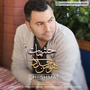 Hooman Hadadi – Cheshmat
