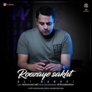 Ali Babaei – Roozaye Sakht