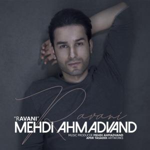 Mehdi Ahmadvand – Ravani