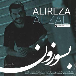 Alireza Afzali – Besoozoon