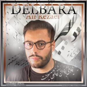 Ali Rezaei – Delbara