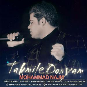 Mohammad Najm – Takmile Donyam