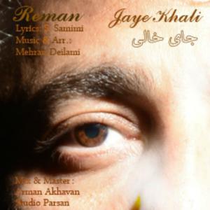 Reman – Jaye Khali