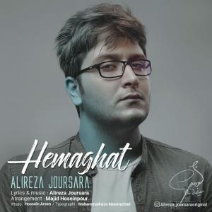 Alireza Joursara – Hemaghat