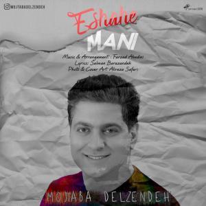 Mojtaba Delzendeh – Eshghe Man