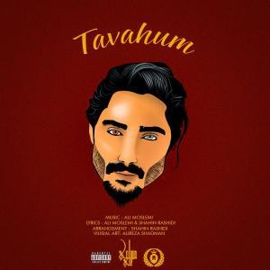 Ali Moslemi – Tavahum