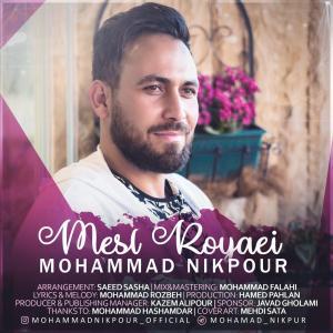 Mohammad Nikpour – Mesl Royaei