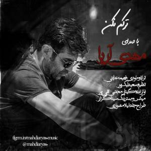 Mahdi Arya – Tarkam Nakon