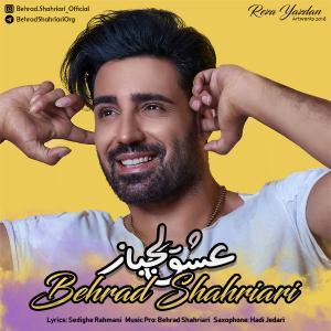 Behrad Shahriari – Eshghe Lajbaz