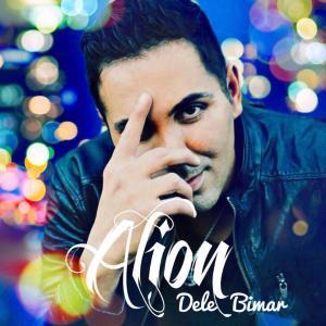 Alion – Dele Bimar
