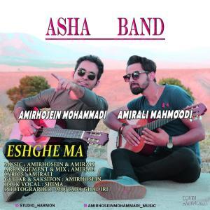 Asha Band – Eshghe Ma