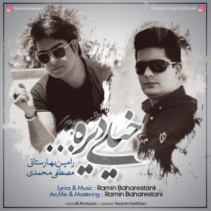 Ramin Baharestani – Kheyli Dire (Ft Mostafa Mohammadi)