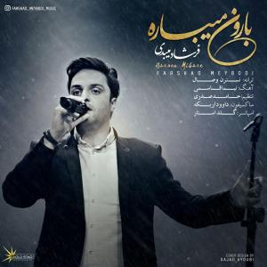 Farshad Meybodi – Baroon Mibare