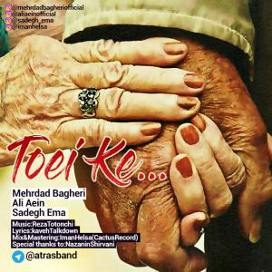 Mehrdad Bagheri – Toei Ke (Ft Ali Aein & Sadegh Ema)