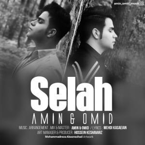 Amin And Omid – Selah
