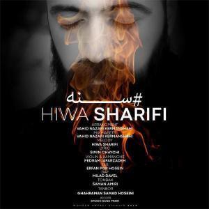 Hiwa Sharifi – Sena