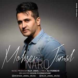 Mohsen Jamal – Naro