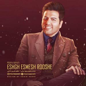 Pouya Bayati – Eshgh Esmesh Rooshe