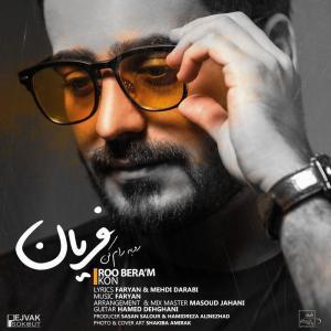 Faryan – Roo Beram Kon