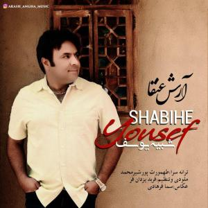 Arash Angha – Shabihe Yousef