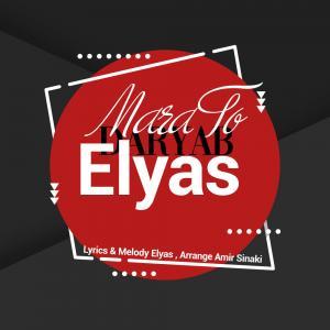Elyas – Mara To Daryab