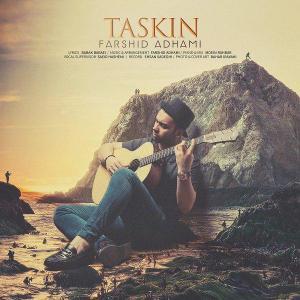 Farshid Adhami – Taskin