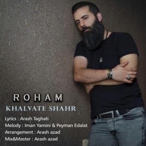 Roham – Khalvate Shahr