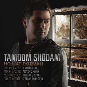 Hojjat Dorvali – Tamoom Shodam