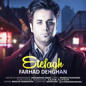 Farhad Dehghan – Etefagh