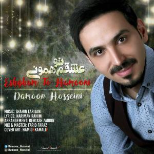 Damoon Hosseini – Eshgham To Hamooni
