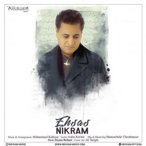 Nikram – Ehsas
