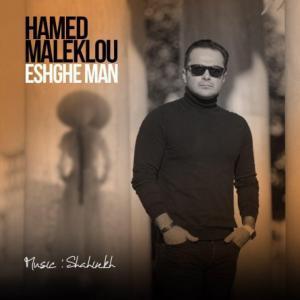 Hamed Maleklou – Eshghe Man