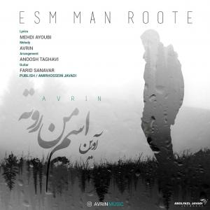 Avrin – Esme Man Roote