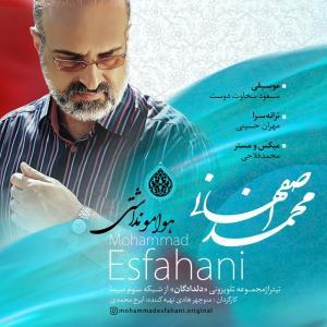 Mohammad Esfahani – Havamo Nadashti