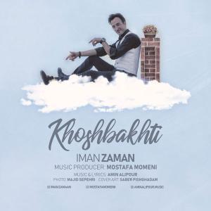 Iman Zaman – Khoshbakhti