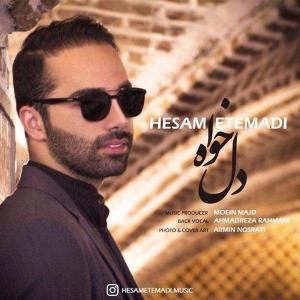 Hesam Etemadi – Delkhah