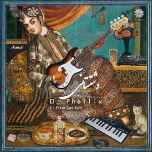 DJ Phellix – Dashtestani